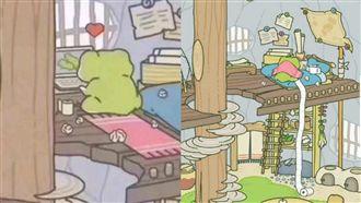 《旅蛙》崩壞啦 惡搞圖笑翻網友!