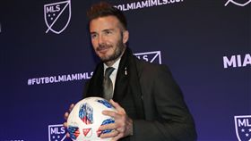 -貝克漢-David Beckham-圖/美聯社/達志影像