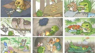 旅蛙潮!蛙商品熱賣 竟有無限三葉草