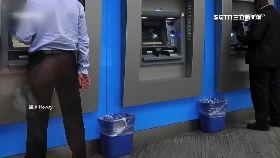 美ATM再劫1700