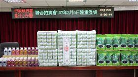 彰化執行分署,伴手禮,拍賣,高山茶,查封 (圖/彰化分署提供)