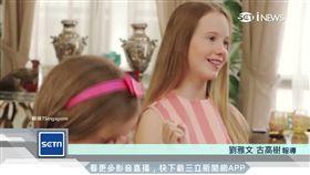 金融大亨羅傑斯女兒 中文好到當家教