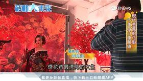 日本「花魁」熱潮襲台 熱門攝影風格
