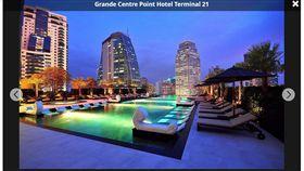 泰國Grande Centre Point Hotel Termianl 21飯店 ▲圖/翻攝自trivago