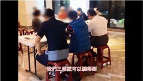 南港豪宅社區「華固奧之松」管委會與HKA協調會現場(圖/翻攝自Hong Kong Attitude 香港態度 - HKA臉書)