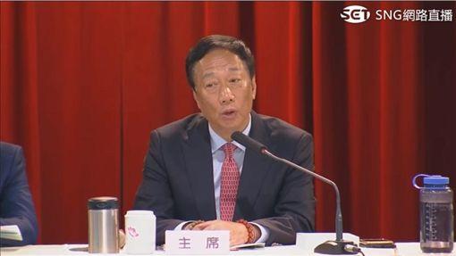 鴻海股東會、郭董、郭台銘