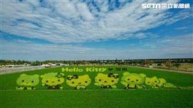 2018熱帶農業博覽會,熱博,彩稻區,Hello Kitty,旅遊