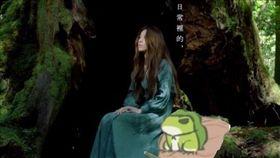 田馥甄,旅行青蛙(合成圖/翻攝自微博)