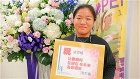 ▲周董送上賀卡為梁恩碩打氣。(圖/WTA台灣公開賽大會提供)