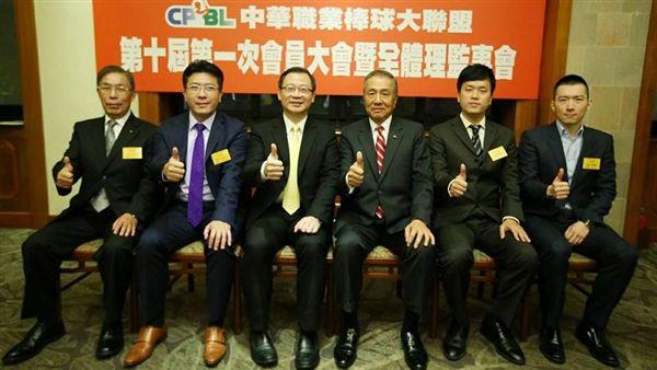 吳志揚當選中職會長。(圖/中職提供)