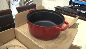 鑄鐵鍋係假1800