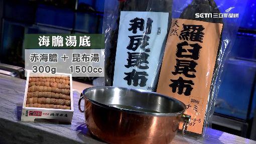 海膽鍋配「金箔」 名人最愛過年爆滿