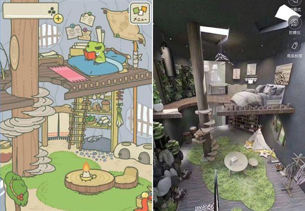 觀光田雞樓中樓實體模擬(圖/翻攝自「排排跟你拼了」微博、旅蛙APP)