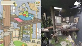 旅行青蛙樓中樓實體模擬(圖/翻攝自「排排跟你拼了」微博、旅蛙APP)