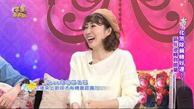 西田惠里奈,Nana(圖/翻攝自YouTube)