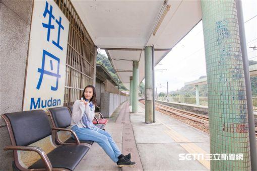 牡丹車站。(圖/新北市觀光旅遊局提供)