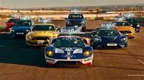 福特卻舉辦一場有趣的爭先賽,參賽車輛全都出自Ford Performance之手。(圖/翻攝YouTube網站)