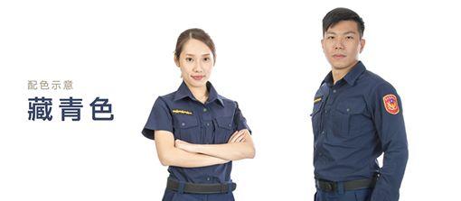 警察新制服曝光