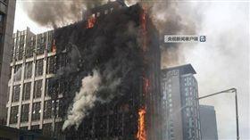 中國大陸,火災,大火,撲滅,辦公大樓,高樓(圖/翻攝自微博)http://www.sohu.com/a/220290347_115479
