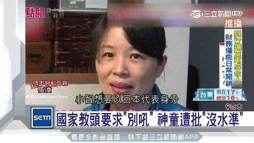 中裔桌球神童拚東京奧運 遭酸民戰國籍