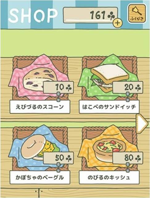旅蛙,蛙蛙,食物,料理,三明治,貝果,鹹派 圖/翻攝自臉書