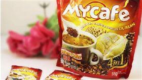馬來西亞日前傳出有5人喝完即溶咖啡後中毒送醫,馬來西亞衛生部調查後,發現涉案的是My Cafe榴槤口味白咖啡,而該產品市場銷售超過7年,出口地區包括台灣,目前當地警方正在調查中。(圖/翻攝自PChome)