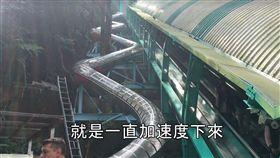 劍湖山世界,叢林溜滑梯。(圖/翻攝自劍湖山世界FB)