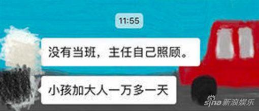 張杰、謝娜/新浪娛樂