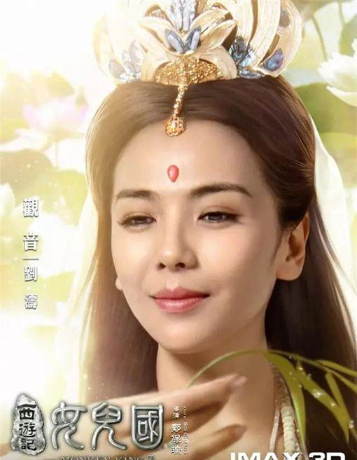 劉濤,女兒國(圖/翻攝自微博)