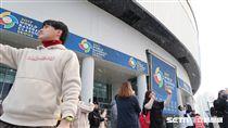經典賽/韓國高尺巨蛋下雪了/南韓(圖/記者王怡翔攝)