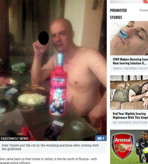 俄羅斯,男友,貓咪,殘忍,虐殺,洗衣機,吵架,情侶,虐待https://www.thesun.co.uk/news/5467597/man-kills-girlfriend-cat-washing-machine-row-jail-avoid/