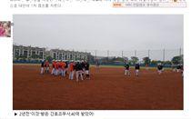 ▲樂天巨人全隊在高雄國慶球場首階段春訓。(圖/截自韓國媒體)