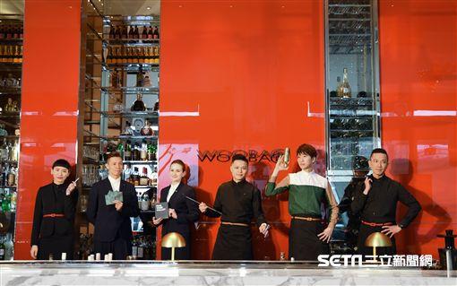 台北W飯店WOOBAR,信義區酒吧。(圖/台北W飯鋪供應)