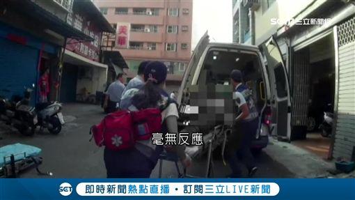 醋男殺前妻、男朋友 打110自首弛刑