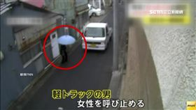 日本,東京,治安,搶劫,婦人,逃逸