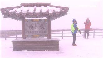 強冷十天為何凍這麼久?原來是它搞鬼