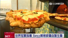 世界冠軍指導!BANCO窯烤披薩 口感正統又美味