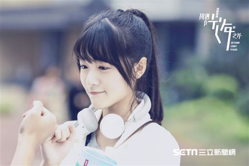 初遇在光年之外,陸劇,徐嬌,陳若軒,長江七號/CHOCO TV提供