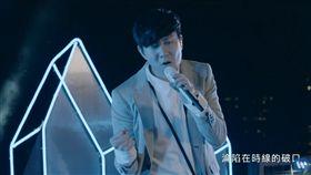 林俊傑,/翻攝自YouTube
