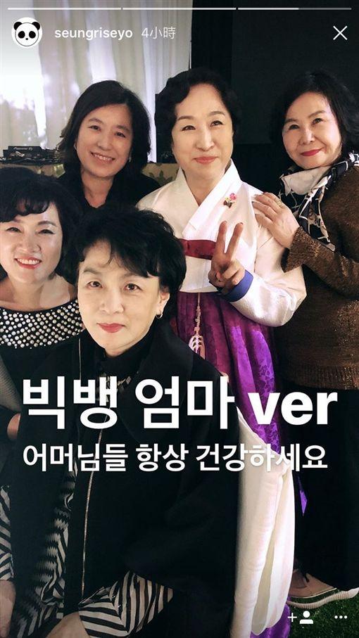BIGBANG,成員,媽媽,合照。(圖/翻攝自勝利IG)