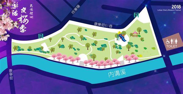 寒假,賞櫻,櫻花,2018樂活夜櫻季,樂活夜櫻季,內湖,樂活公園,櫻花步道