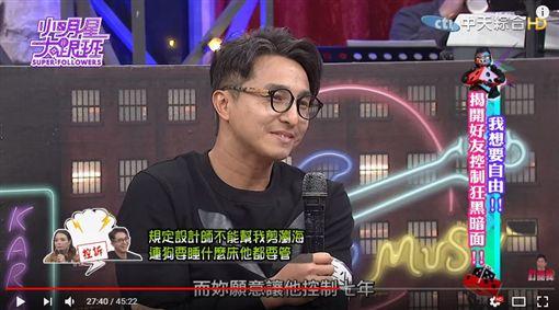 小明星大跟班,王少偉,小甜甜,吳宗憲(圖/翻攝自《我愛小明星大跟班》YouTube頻道)