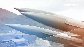 後山防空網1800