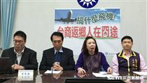 國民黨怒批M503抵制方法錯誤(圖/記者李英婷攝)
