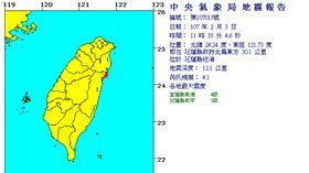 015地震 中央氣象局