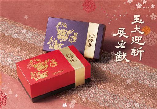 -最想收到的限量頂級新年禮-中國風金犬迎春禮盒、日式風柴犬拜年禮盒、始終如一的對峙與講求,出現咀嚼與美味的完善連系圖/業者供給