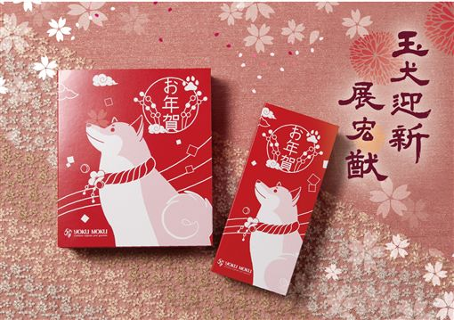 -最想收到的限量頂級新年禮-中國風金犬迎春禮盒、日式風柴犬拜年禮盒、持之以恒的堅持與講求,出現咀嚼與厚味的完善結合圖/業者供應