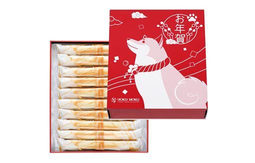 -最想收到的限量頂級新年禮-中國風金犬迎春禮盒、日式風柴犬拜年禮盒、持之以恒的對峙與講求,呈現咀嚼與美味的完善連系圖/業者供給