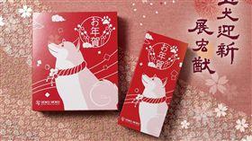 -最想收到的限量頂級新年禮- 中國風金犬迎春禮盒、 日式風柴犬賀年禮盒、 始終如一的堅持與講究,呈現品味與美味的完美結合 圖/業者提供