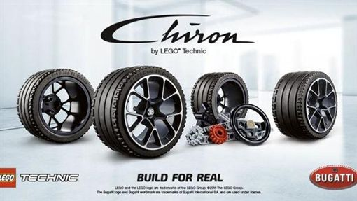 Lego已預告將會推出高階的Bugatti Chiron積木模子。(圖/翻攝Lego網站)
